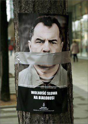 Amnestypoland
