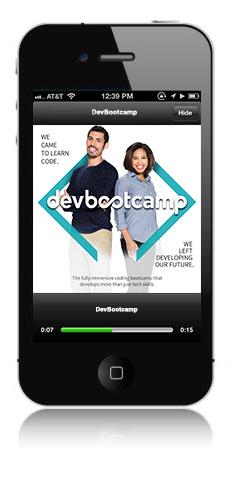 DBC_Mobile